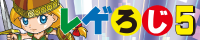 https://torilozi.com/img/banner/rege_b.png