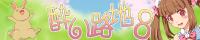 https://torilozi.com/img/banner/yoi_b.png